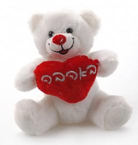 דובי באהבה