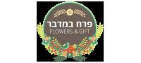 פרח במדבר